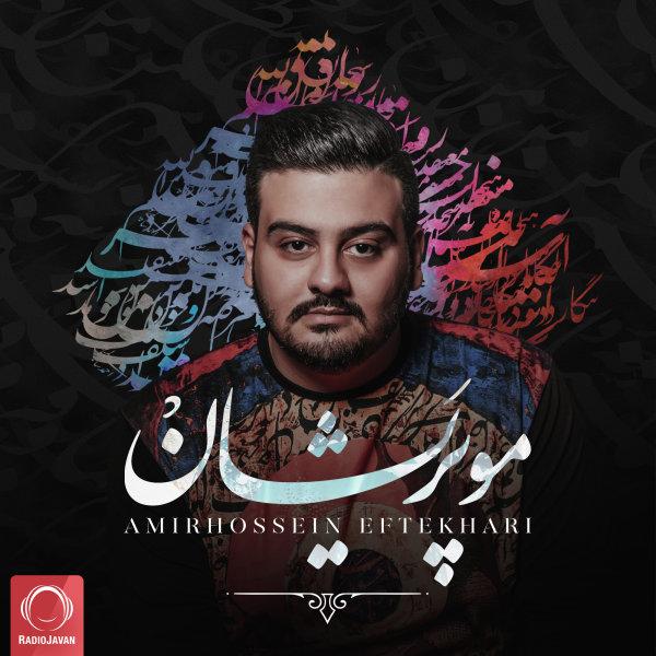 Amirhossein Eftekhari - 'Bargard'
