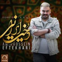 Amirhossein Eftekhari - 'Dokhte Irani'