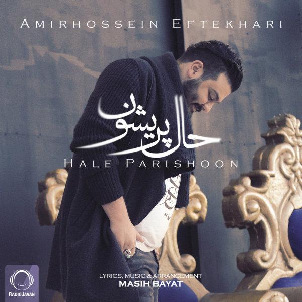 Amirhossein Eftekhari - 'Hale Parishoon'