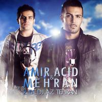 Amiryar & Mehran - 'Sahneh'