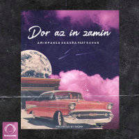 Amirparsa & Kasra - 'Dor Az In Zamin (Ft Kavan)'