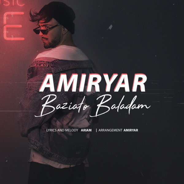 Amiryar - 'Baziato Baladam'
