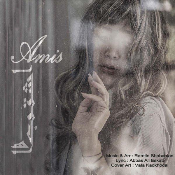 Amis - 'Eshtebah'
