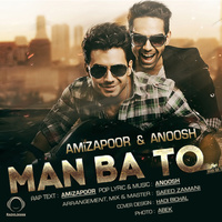 Amizapoor & Anoosh - 'Man Ba To'