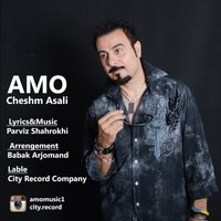 Amo - 'Cheshm Asali'