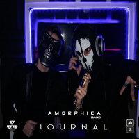 Amorphica - 'Journal'