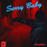 Amorphica - 'Sorry Baby'
