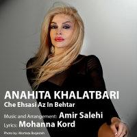 Anahita Khalatbari - 'Che Ehsasi Az In Behtar'