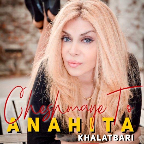 Anahita Khalatbari - 'Cheshmaye To'
