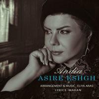 Andia - 'Asire Eshgh'