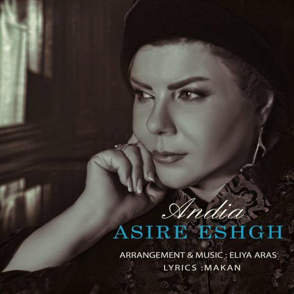 Andia - Asire Eshgh