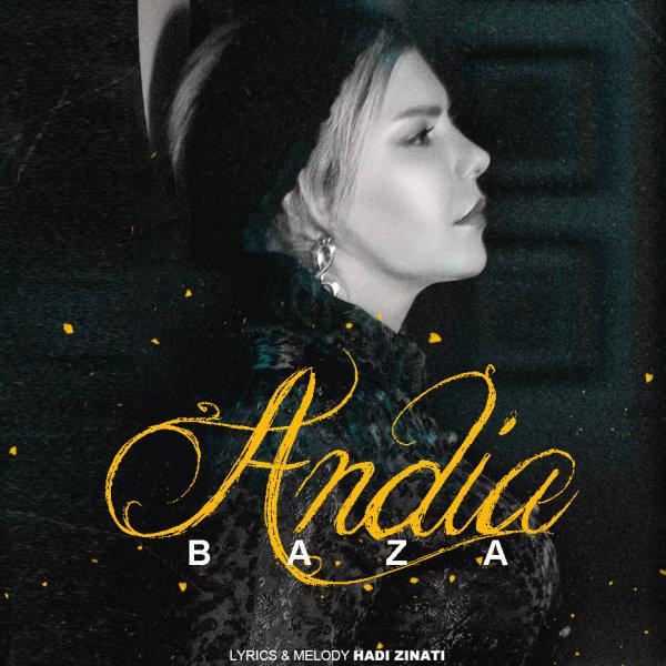 Andia - Baza