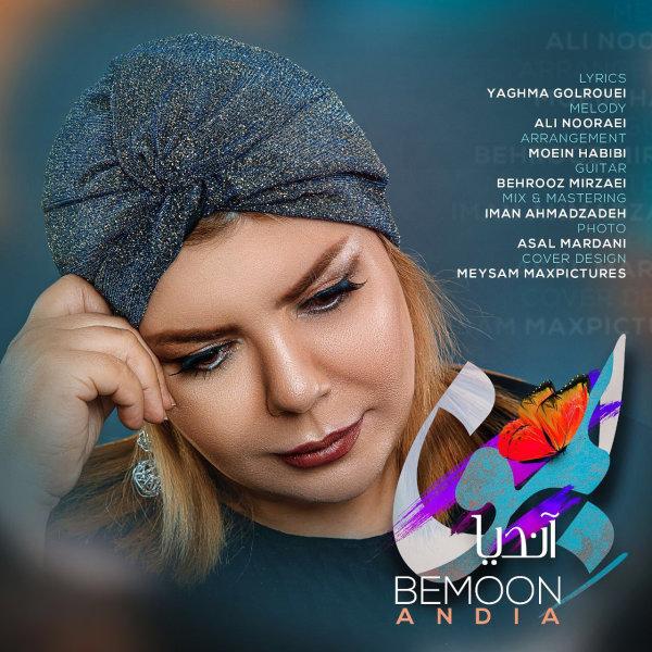Andia - Bemoon