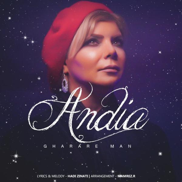 Andia - 'Gharare Man'