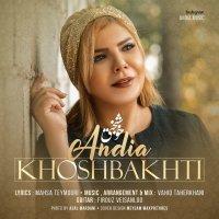 Andia - 'Khoshbakhti'