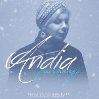 Andia - 'Parvanegi'