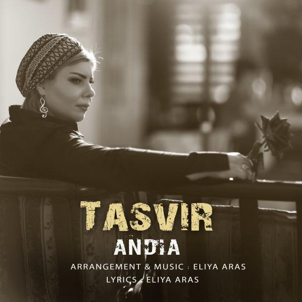 Andia - Tasvir