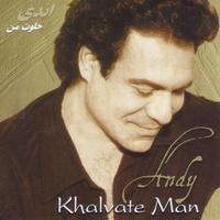 Andy - 'Che Khoshgel Shodi'