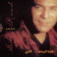 Andy - 'Ey Iran'