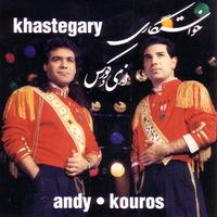 Andy & Kouros - 'Raftam Ke Raftam'