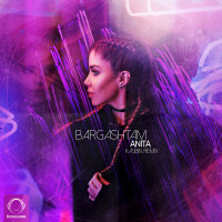 Anita - 'Bargashtam (Kasbin Remix)'