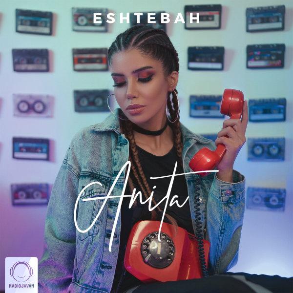 Anita - Eshtebah