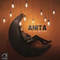 Anita - 'To Ke Nisti'