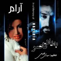 Aram - 'Be Yade Naser'