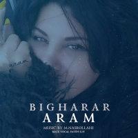 Aram - 'Bigharar'