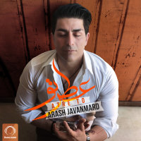 Arash Javanmard - 'Atre To'