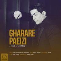 Arash Javanmard - 'Gharare Paeizi'