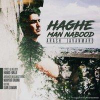 Arash Javanmard - 'Haghe Man Nabud'