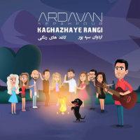 Ardavan Sepahpour - 'Kaghazhaye Rangi'