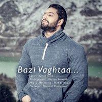 Ardeshir - 'Bazi Vaghtaa'