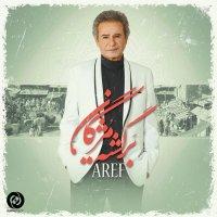 Aref - 'Bargashteh Mozhgan'