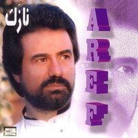 Aref - 'Ey Del Ey Del'