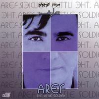 Aref - 'Ey Iran'