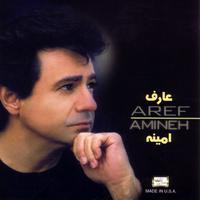 Aref - 'Khab Setareh'