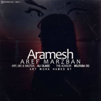 Aref Marzban - 'Aramesh'
