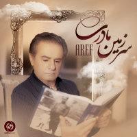 Aref - 'Sarzamine Madari'