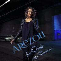 Arezou - 'Farda (Ft Omid Mahdavi)'