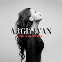 Arghavan - 'Barandeh'
