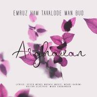 Arghavan - 'Emruz Ham Tavalode Man Bod'