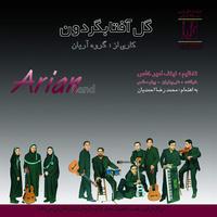Arian Band - 'Gole Aftab Gardoon'