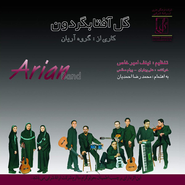 Arian Band - Mosafer
