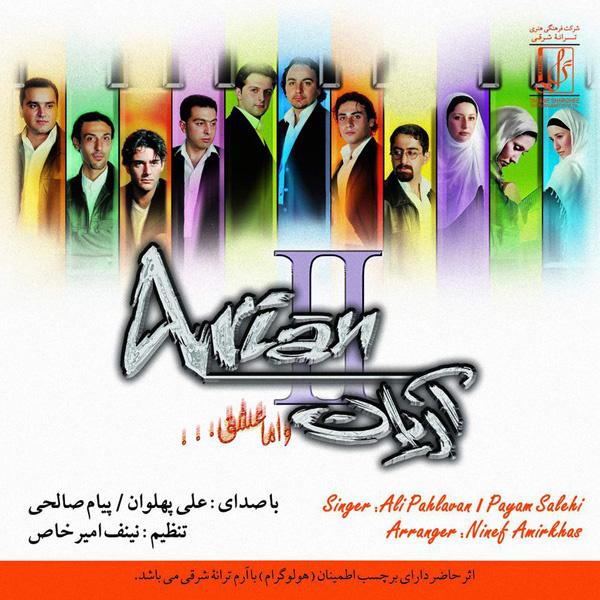 Arian Band - 'Parvaz'