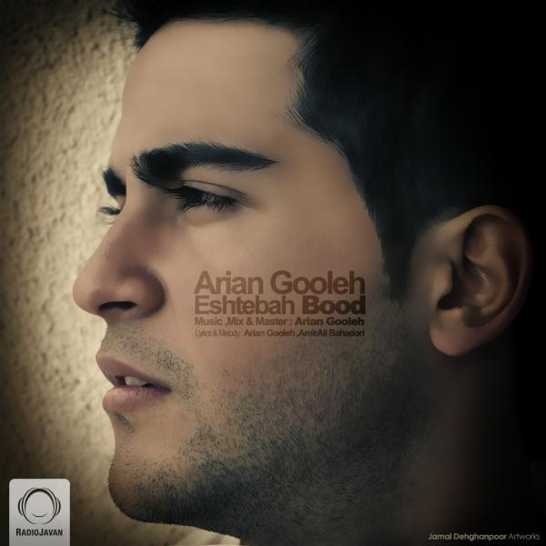 Arian Goleh - 'Eshtebah Bood'