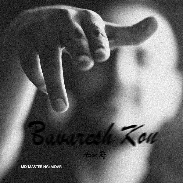 Arian Rz - 'Bavaresh Kon'