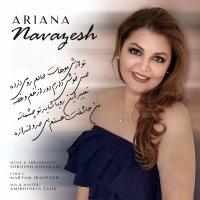 Ariana - 'Navazesh'