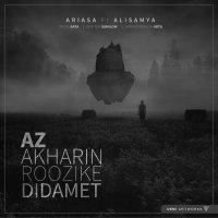 Ariasa - 'Az Akharin Roozi Ke Didamet (Ft Alisamya)'